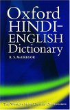 Shabdkosh English To Punjabi Dictionary